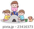 砂遊び2 23416373