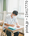 マスク 教室 生徒の写真 23417770