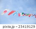 運動会の旗 23419129