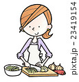 料理 主婦 野菜のイラスト 23419154