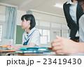 勉強 女子 学生の写真 23419430