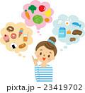 女性 ダイエットイメージ 栄養管理 23419702