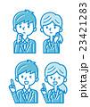 問題と解決【シンプルキャラ・シリーズ】 23421283