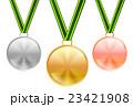 メダル フレーム リボン アイコン  23421908