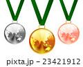 メダル フレーム リボン アイコン  23421912