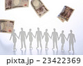 シルエット 一万円 一万円札の写真 23422369