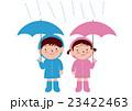 女の子 男の子 雨のイラスト 23422463