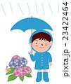 男の子 梅雨 傘のイラスト 23422464