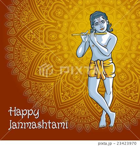 Hindu god Lord Krishna. Happy janmashtami vectorのイラスト素材 [23423970] - PIXTA