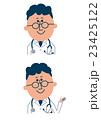 医者 23425122