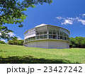 霧島国際音楽ホール(みやまコンセール) 23427242
