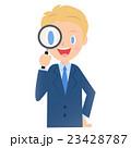 ビジネスマン 探す 虫眼鏡のイラスト 23428787