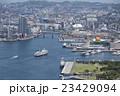長崎港と長崎市街地 23429094