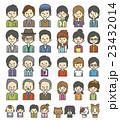 人物のセット【シンプルキャラ・シリーズ】※線あり 23432014