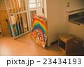 School life  23434193