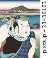歌川国貞 東海道五十三次の内 府中 喜多八のイメージイラスト 23436163