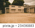 School life  23436883