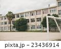 School life  23436914