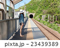 夏の海岸駅 23439389