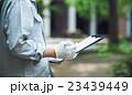 公園 点検 チェックの写真 23439449