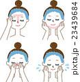 洗顔 女性 スキンケアのイラスト 23439684