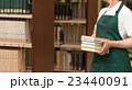 図書館 23440091