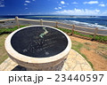 宮古島の東平安名崎 23440597