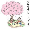 桜 春 お花見のイラスト 23441458