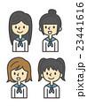 学生(女の子)【シンプルキャラ・シリーズ】 23441616