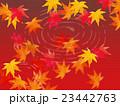 紅葉と流水 23442763