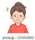女の子 人物 笑顔のイラスト 23443802