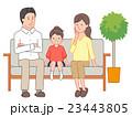 笑顔の家族 23443805