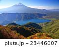 御坂山地・十二ヶ岳から見る富士山と西湖 23446007