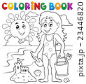 Coloring book girl playing on beach 1 23446820
