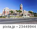 台灣總統府 23449944