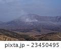 阿蘇山 噴火口 23450495