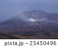 阿蘇山 噴火口 23450496