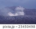 阿蘇山 噴火口 23450498