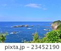 足摺岬からの太平洋-37449 23452190