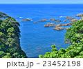 足摺岬からの太平洋-37457 23452198