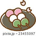 花見団子 団子 三色団子のイラスト 23455097
