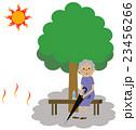高齢者 シニア 真夏のイラスト 23456266