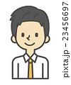 会社員【シンプルキャラ・シリーズ】 23456697