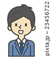 サラリーマン【シンプルキャラ・シリーズ】 23456722