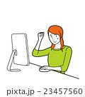 パソコン 女性 人物のイラスト 23457560