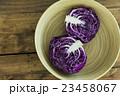 紫キャベツ 23458067
