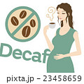 デカフェ カフェインレス コーヒーのイラスト 23458659