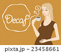 デカフェ カフェインレス コーヒーのイラスト 23458661