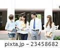 大学生・専門学生 イメージ  23458682