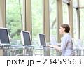 大学生・専門学生 就活 ネットカフェ イメージ  23459563